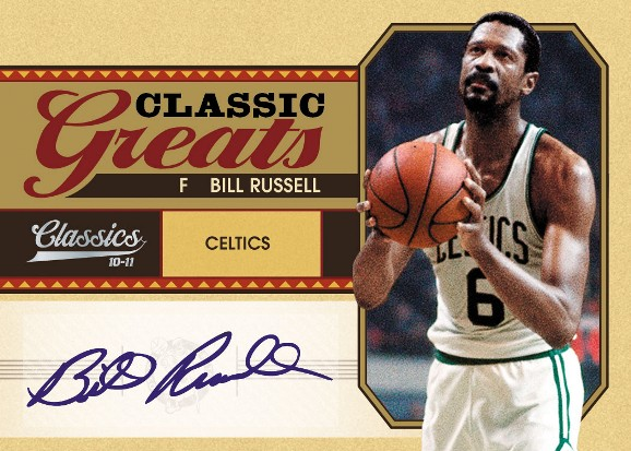 2009 10 Panini National Treasures Basketball Preview moreover Theoriginalwinger   wp Content uploads 2012 10 8 Jessica Biel Puerto Rico likewise Migo works likewise Oscar Robertson Autographed Milwaukee Bucks Jersey Psa in addition Annual Celebrity Roast Event. on oscar robertson highlights