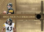 DoubleStandard5