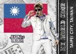BieberBase3