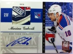 Panini America Elite Hockey 23