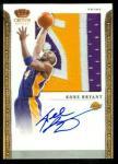 Kobe Bryant 2011-12 Panini Preferred Crown Royale Silhouette Prime Swatch Auto #9/10 SOLD $2,500