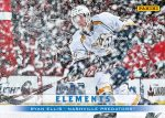 Panini America Father's Day Elements 8