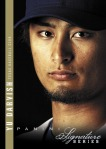 2012 Sig Series Baseball Darvish