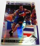 Panini America 11-12 Limited Basketball Mem 52