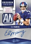Panini America 2012 Absolute FB 4