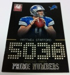 Panini America 2012 Elite Football QC 36