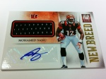 Panini America 2012 Elite Football QC 41