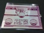 Panini America National Printing Plates 11