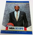 Panini America 2012-13 NBA Hoops First Box 14