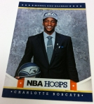 Panini America 2012-13 NBA Hoops First Box 18