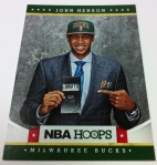 Panini America 2012-13 NBA Hoops First Box 21