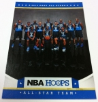 Panini America 2012-13 NBA Hoops First Box 22
