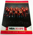Panini America 2012-13 NBA Hoops First Box 23