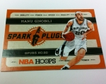 Panini America 2012-13 NBA Hoops First Box 24