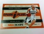 Panini America 2012-13 NBA Hoops First Box 24
