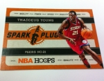 Panini America 2012-13 NBA Hoops First Box 25