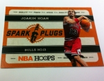 Panini America 2012-13 NBA Hoops First Box 28