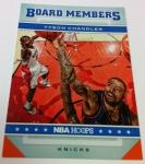 Panini America 2012-13 NBA Hoops First Box 33