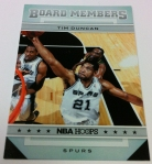 Panini America 2012-13 NBA Hoops First Box 34