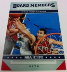 Panini America 2012-13 NBA Hoops First Box 36