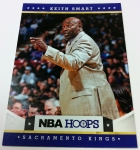 Panini America 2012-13 NBA Hoops First Box 38