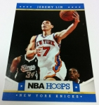 Panini America 2012-13 NBA Hoops First Box 4