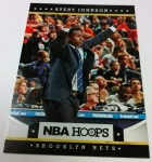 Panini America 2012-13 NBA Hoops First Box 43