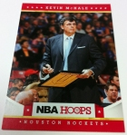 Panini America 2012-13 NBA Hoops First Box 44