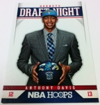 Panini America 2012-13 NBA Hoops First Box 48