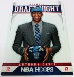Panini America 2012-13 NBA Hoops First Box 48