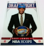 Panini America 2012-13 NBA Hoops First Box 50
