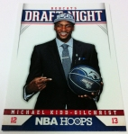Panini America 2012-13 NBA Hoops First Box 51