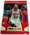 Panini America 2012-13 NBA Hoops First Box 57