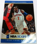 Panini America 2012-13 NBA Hoops First Box 61