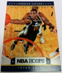 Panini America 2012-13 NBA Hoops First Box 63