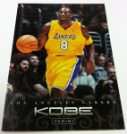 Panini America 2012-13 NBA Hoops First Box 68