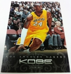 Panini America 2012-13 NBA Hoops First Box 69