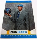 Panini America 2012-13 NBA Hoops First Box 8
