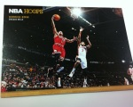Panini America 2012-13 NBA Hoops QC 24