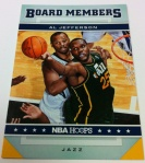 Panini America 2012-13 NBA Hoops QC 31