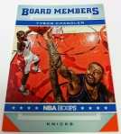 Panini America 2012-13 NBA Hoops QC 32