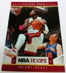 Panini America 2012-13 NBA Hoops QC 35