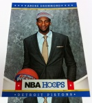 Panini America 2012-13 NBA Hoops QC 36