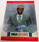 Panini America 2012-13 NBA Hoops QC 46