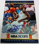 Panini America 2012-13 NBA Hoops QC 53
