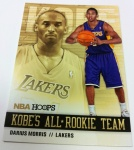Panini America 2012-13 NBA Hoops QC 57