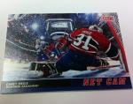 Panini America 2012-13 Score Hockey QC 18