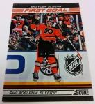 Panini America 2012-13 Score Hockey QC 5