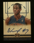 Panini America 2012 NBA Rookie Shoot Day One 7