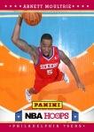 Panini America NBA RPS VNR 15